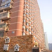 北京香榭舍酒店公寓酒店預訂