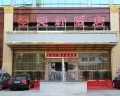 深圳聖廷軒酒店