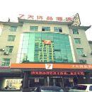 7天優品酒店(石嘴山大武口店)