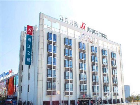 Jinjiang Inn (Shanghai Hongqiao Hub National Exhibition Center)