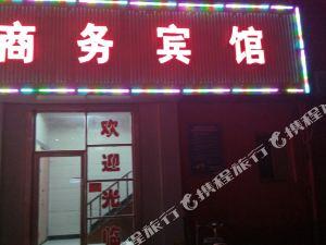 射陽沁心園商務賓館