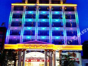 黃梅曼谷大酒店