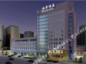 咸寧怡寧酒店