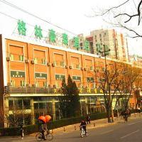 格林豪泰酒店公寓(北京光明橋店)酒店預訂