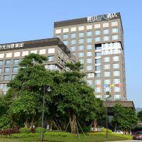 中山畔山酒店酒店預訂