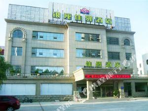 銀座佳驛酒店(壽光聖城東街店)