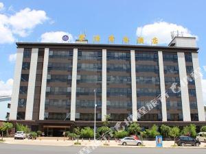 楚雄榮澤商務酒店