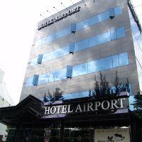 機場酒店酒店預訂
