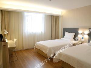 漢庭酒店(上海南丹東路店)