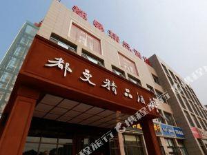 泗洪都曼精品酒店