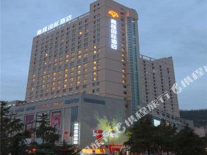 寶雞嘉隆國際酒店