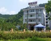 千島湖青童山居農莊