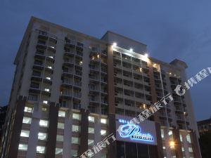 吉隆坡半島公寓全套房酒店(Peninsula Residence All Suite Hotel Kuala Lumpur)