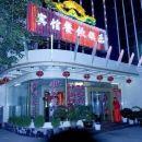 甘肅農墾賓館