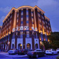 桔子酒店·精選(上海長風公園大渡河店)酒店預訂