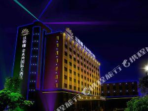 潁上法姬娜金水灣國際大酒店