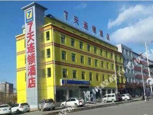7天連鎖酒店(曲陽店)