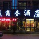 昭通環城商務酒店