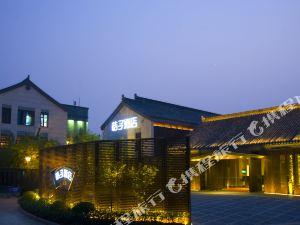 桔子酒店(揚州瘦西湖虹橋坊店)