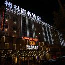 松原格林商務酒店
