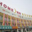 如家快捷酒店(泗洪商貿廣場店)(原汽車總站店)