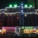 運城君誠·至尊酒店
