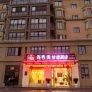 尚客優快捷酒店(漣水淮浦路店)