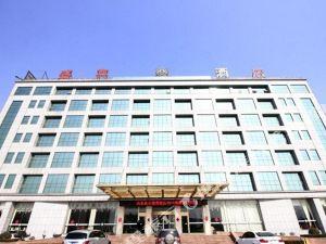 日照盛賓大酒店