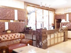 政和牡丹大酒店