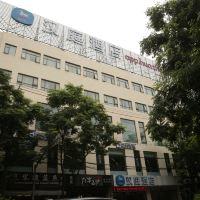 漢庭酒店(上海江寧路新店)酒店預訂