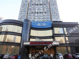 廊坊阿卡酒店(盛江南會所分店)