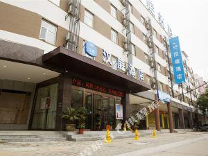 漢庭酒店(亳州火車站店)