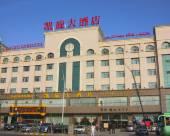 阿克蘇凱旋大酒店