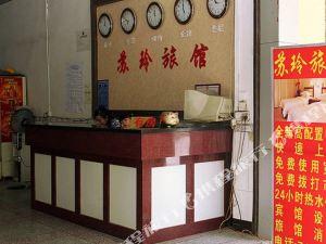 荔浦蘇玲旅館