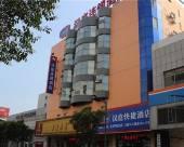漢庭酒店(揚州引江路店)