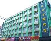 邁點主題賓館(牡丹江牡丹步行街店)