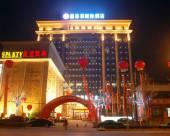 寶雞温格華國際酒店