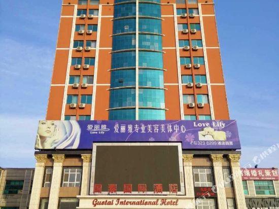 豊潤区(唐山)周辺のホテル・宿...