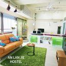 嘉義安蘭居國際青年館(An Lan Jie Hostel)