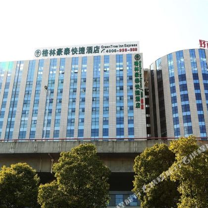 GreenTree Inn (Suzhou Railway Station north square)