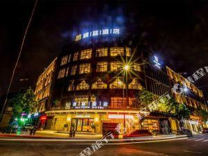 中山瑞廷酒店