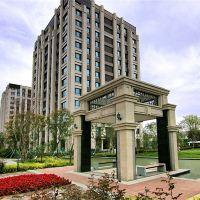 北京斯維登服務公寓(機場新國展)酒店預訂