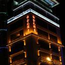 鎮沅金億酒店