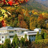 黃山温泉度假酒店酒店預訂