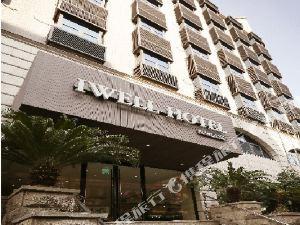 濟州愛唯爾陽光酒店(Iwell Sunland Hotel Jeju)