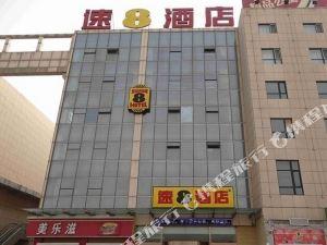 速8酒店(濱州汽車總站店)