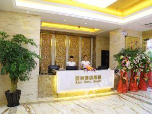 河口亞洲主題酒店