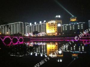 西充蓮花島千禧大酒店