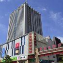 大同華貿大酒店
