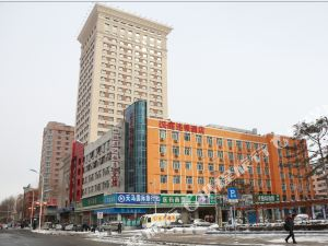 漢庭酒店(牡丹江火車站店)